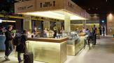 © Kurt Hoerbst / Hotel Schani: Bar und Lobby / Zum Vergrößern auf das Bild klicken