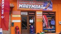 © Dr. Charles E. Ritterband / Griechenland - Ski-Geschäft in Arachova / Zum Vergrößern auf das Bild klicken