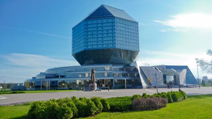 © Depositphotos.ds / Minsk, Belarus - Nationalbibliothek / Zum Vergrößern auf das Bild klicken