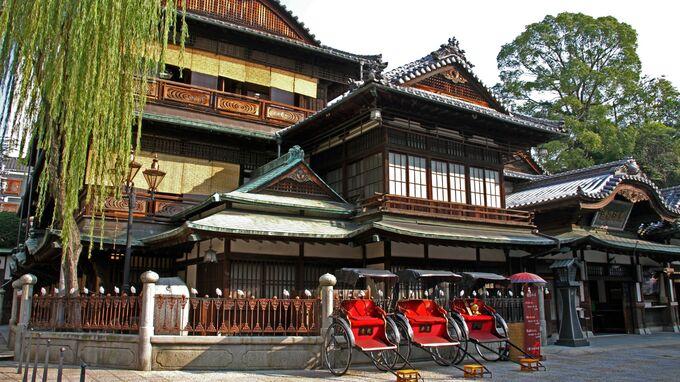 Dogo Onsen, Japan - Heiße Quellen