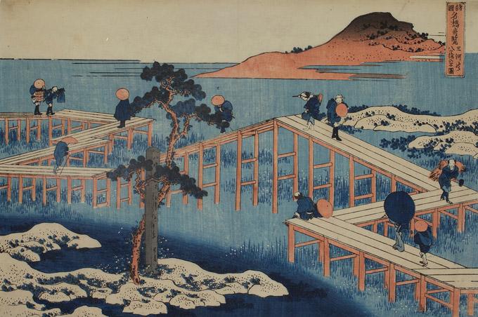 © Privatsammlung Wien / Bank Austria Kunstforum, Wien - Ausstellung Japan_Katsushika Hokussai / Zum Vergrößern auf das Bild klicken