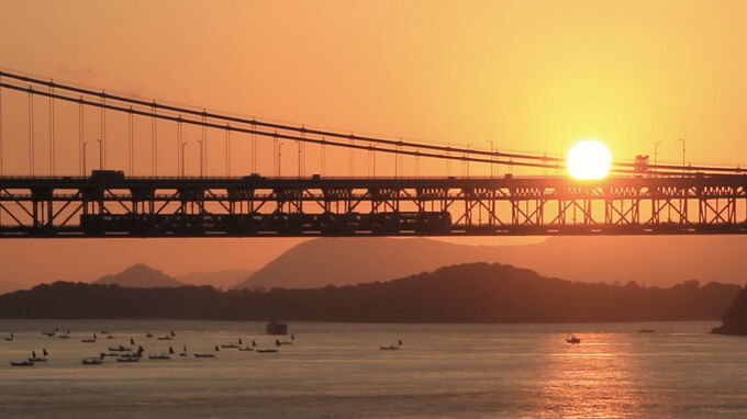 Setouchi, Japan - First Sunrise of the Year