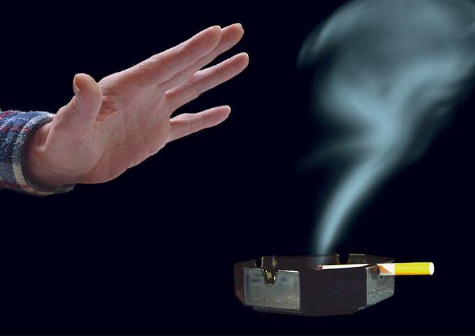 © cdn.pixabay.com / smoking_3601594 / Zum Vergrößern auf das Bild klicken
