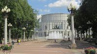 © Edith Köchl, Wien / Minsk, Belarus - Opernhaus / Zum Vergrößern auf das Bild klicken