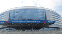 © Edith Köchl, Wien / Minsk, Belarus - Sporthalle / Zum Vergrößern auf das Bild klicken