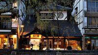 Toyooka Stadt, Japan - Kinosaki Onsen 2