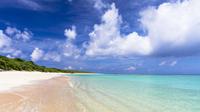 © shutterstock / San Hoyano / Hateruma Island, Japan - Nishihama Beach