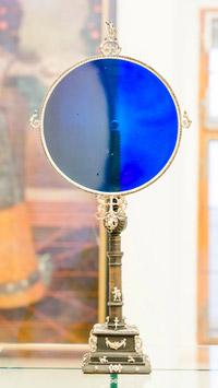 © Esterhazy / Cornelia Gobauer / Metropolitan Museum, NY - Internationale Ausstellung_Sonnenbeobachtungsschirm / Zum Vergrößern auf das Bild klicken